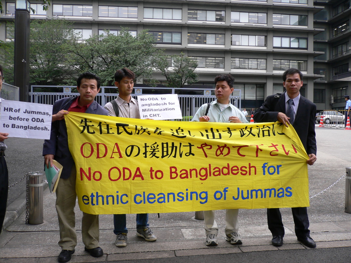 Bangladesh: Jumma People's appeal to Prime Minister of